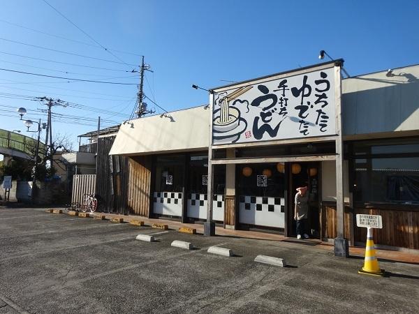 200201野田櫻木神社 (12)