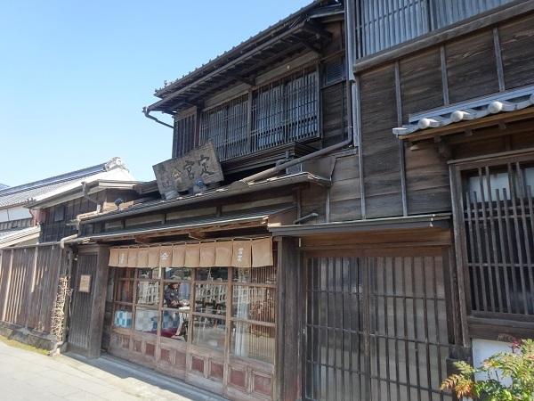 200208香取神宮へ (10)