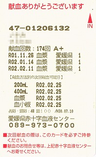 CCF20200211.jpg