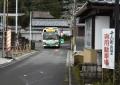 柳生バス停