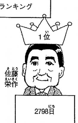 191112_4.jpg