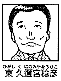 191112_5.jpg