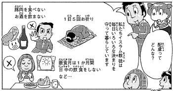 200121_3.jpg