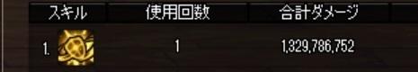 20190905-10