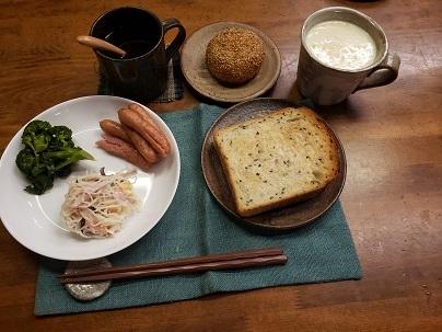 コーンスープ・サラダ・ブロッコリー-1