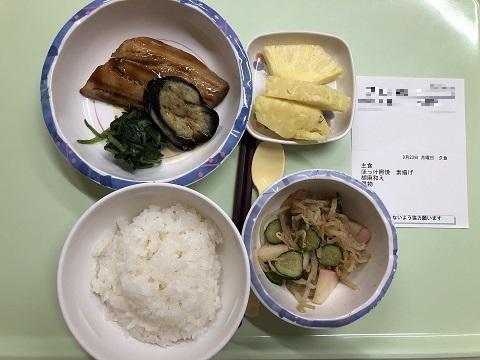 9月23日夕食