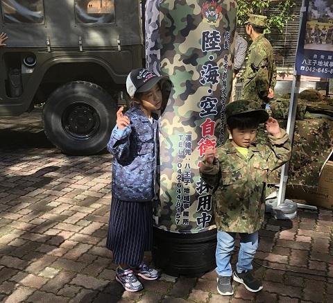 11自衛隊記念撮影