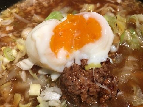 特製味噌野菜3