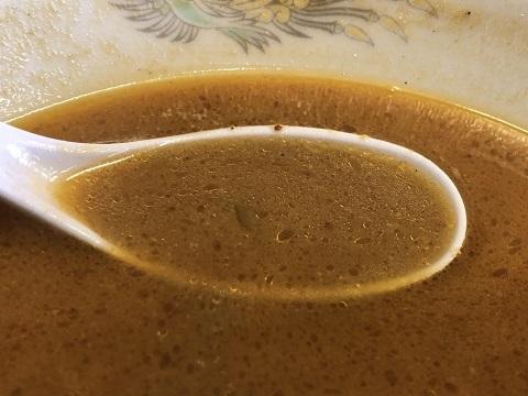 ホルモンスープ