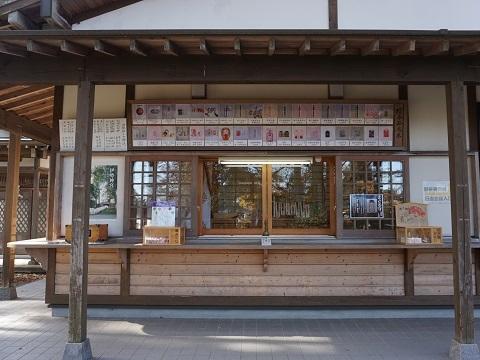 10日吉神社おみくじ売り場