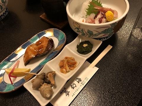 夢幻海料理1