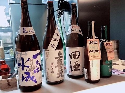金亀日本酒