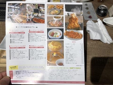 鶏焼肉28メニュー