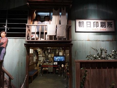 56寅さん記念館
