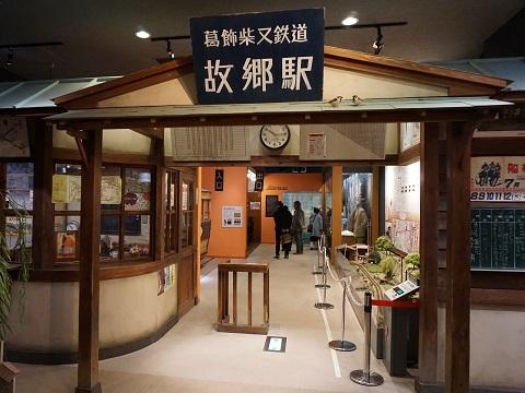 73故郷駅