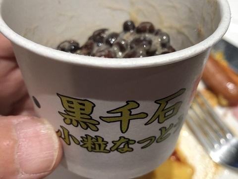 12千石納豆