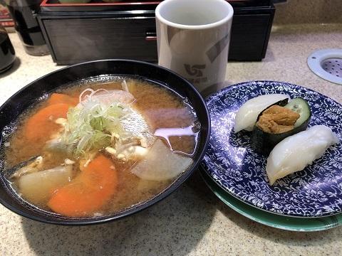 平禄寿司あら汁2