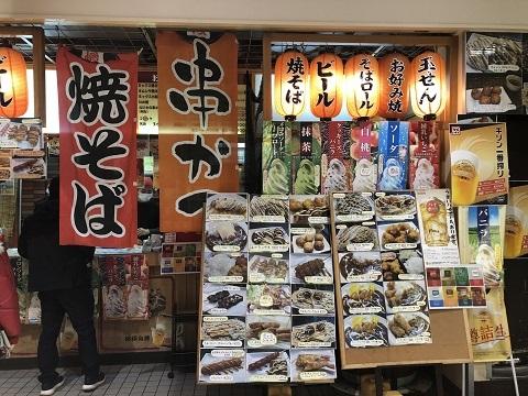 13立ち食い店