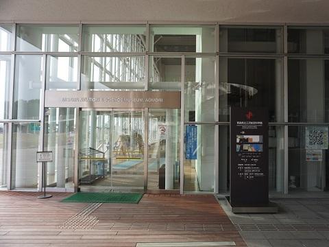 2展示場入口