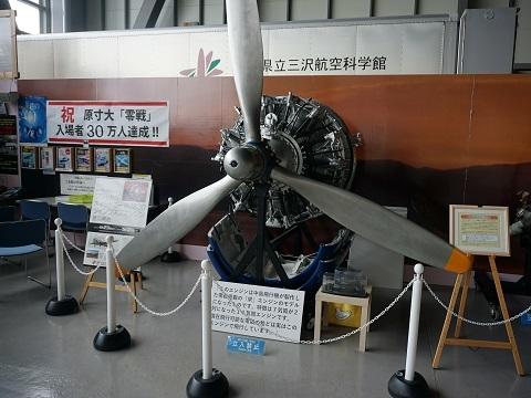 16エンジン