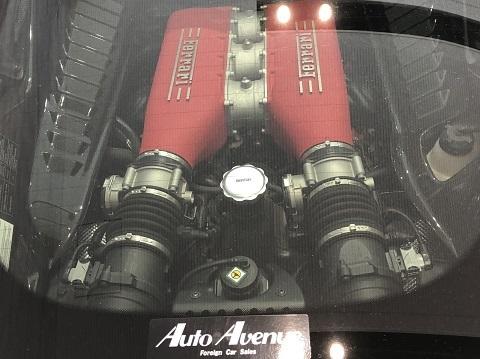 3エンジン