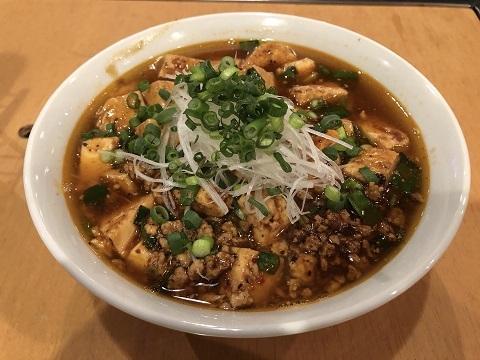 麻婆らぁ麺2