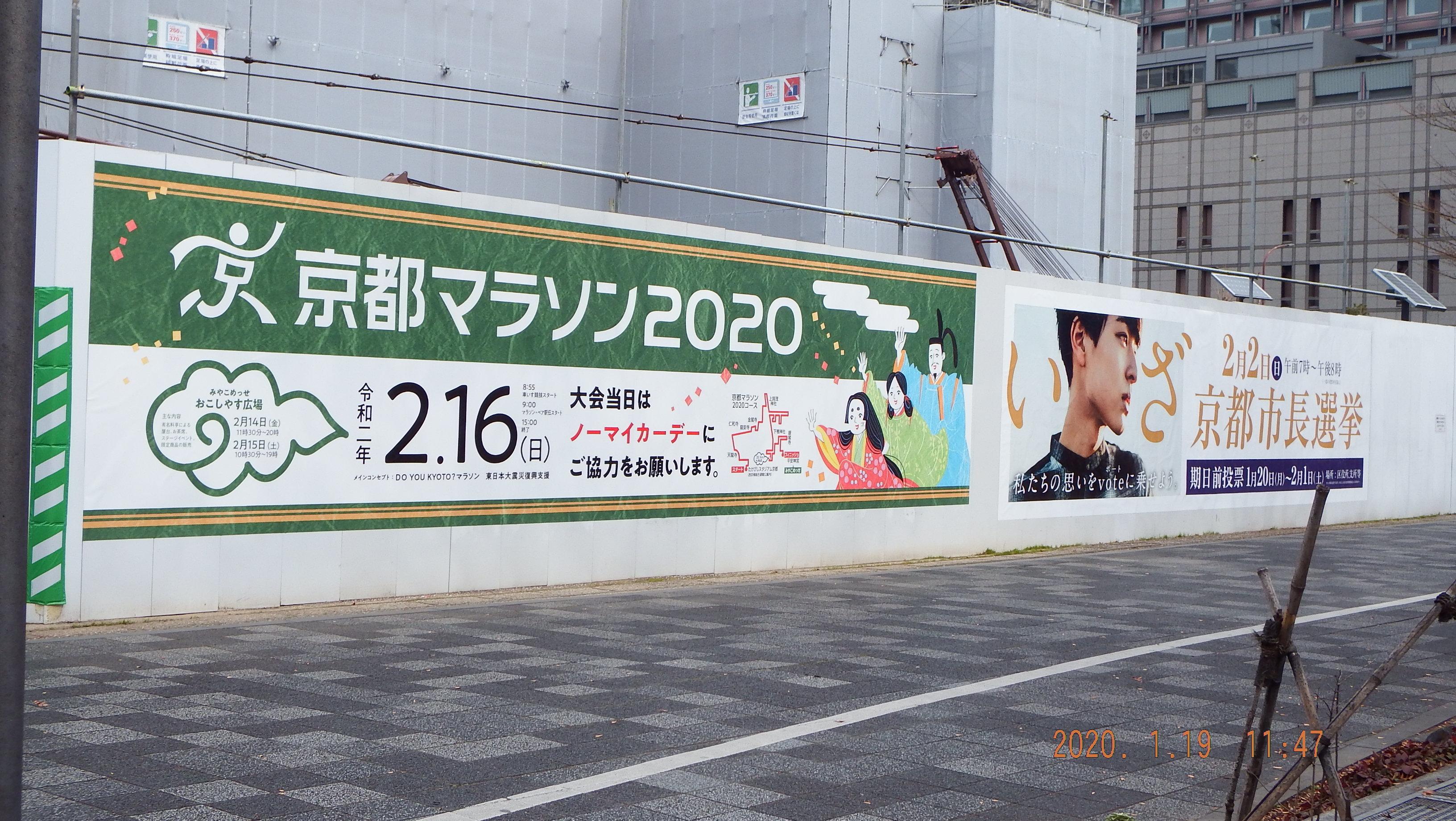 20011905.jpg