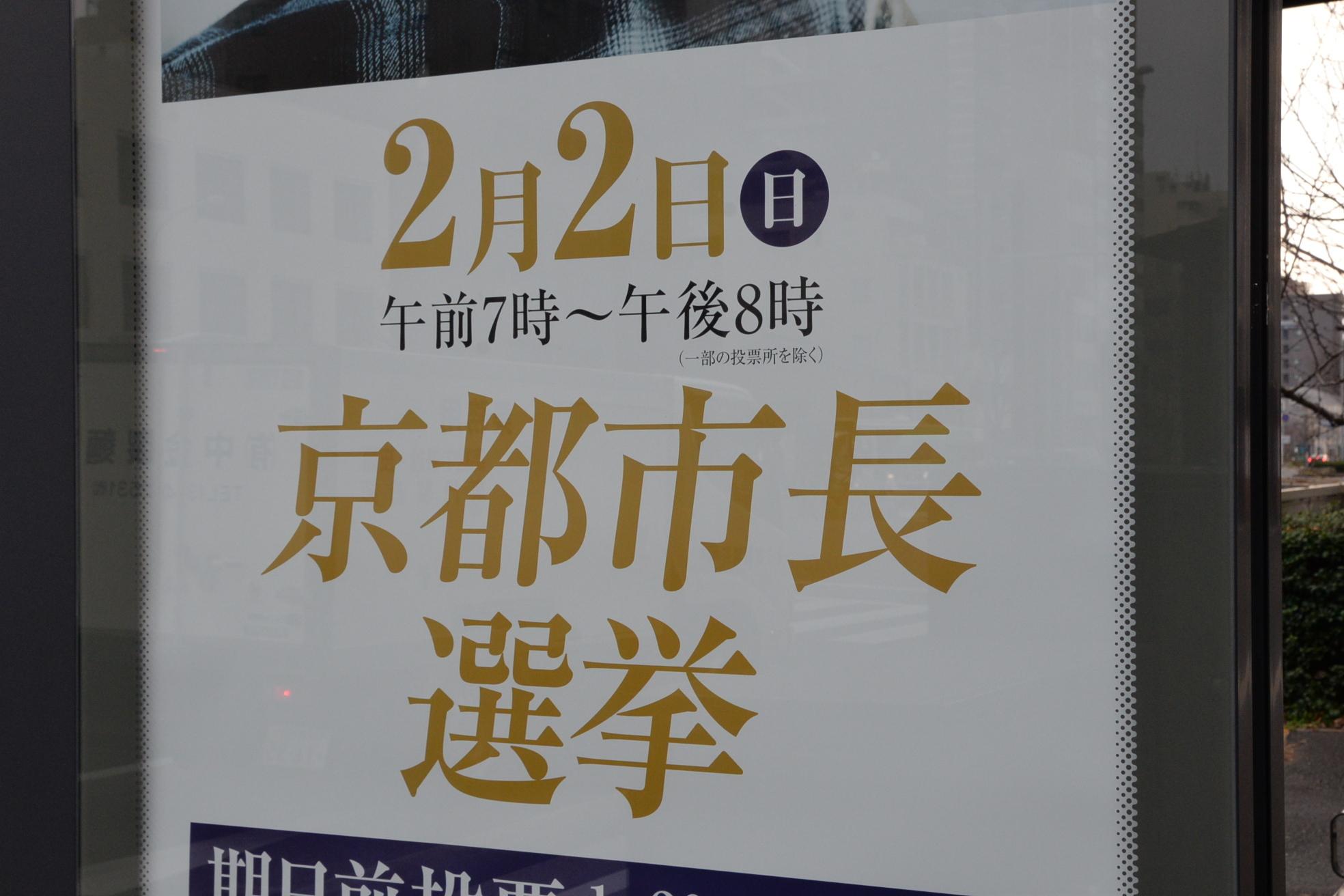 20012004.jpg