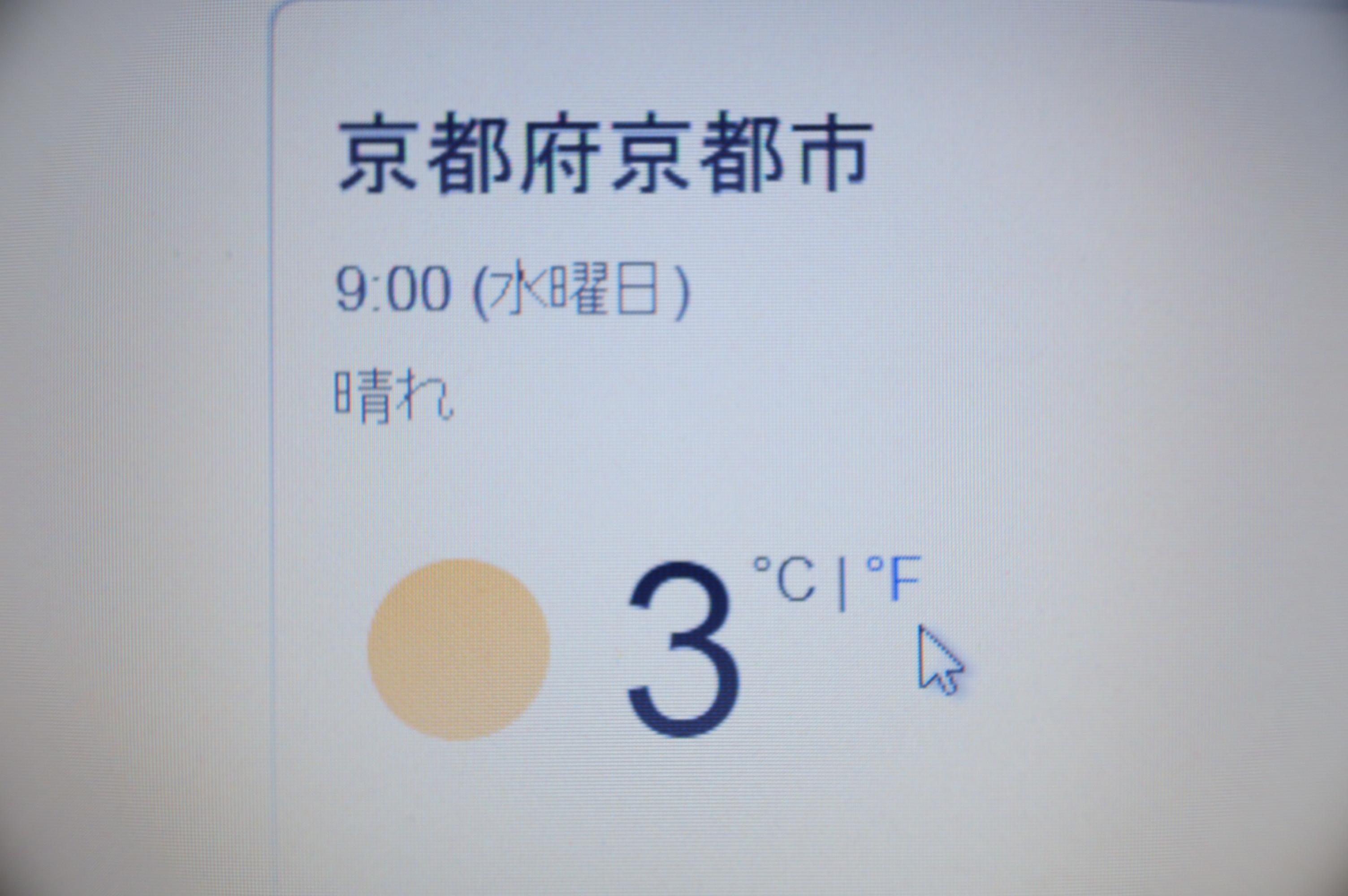 20012202.jpg