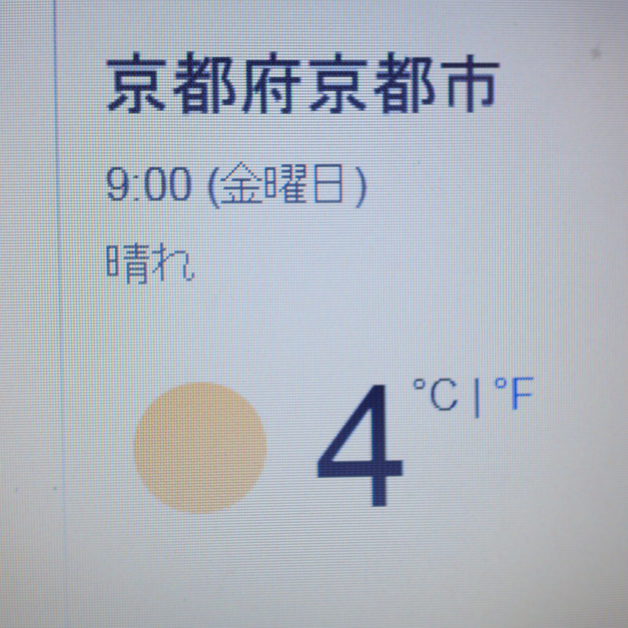 20013101.jpg
