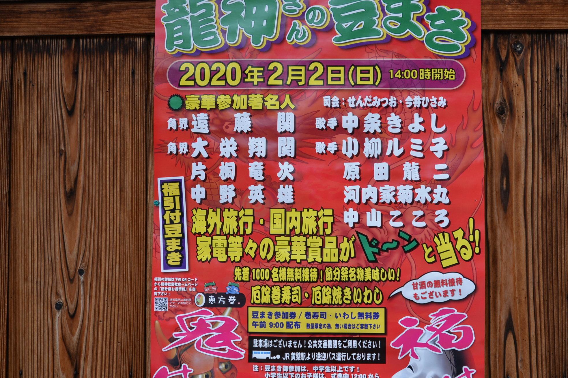 20020107.jpg