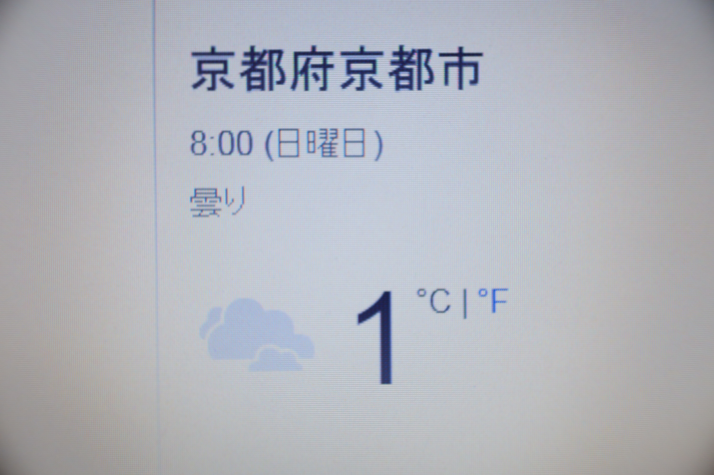 20020901.jpg
