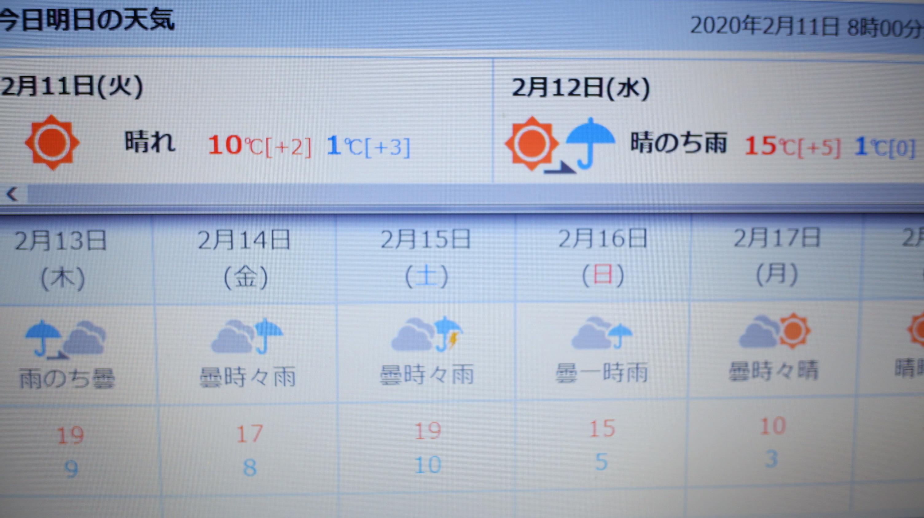 20021102.jpg