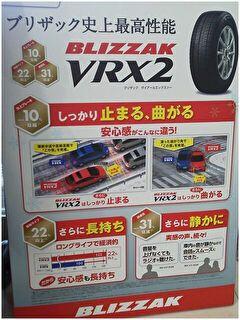 VRX2.jpg