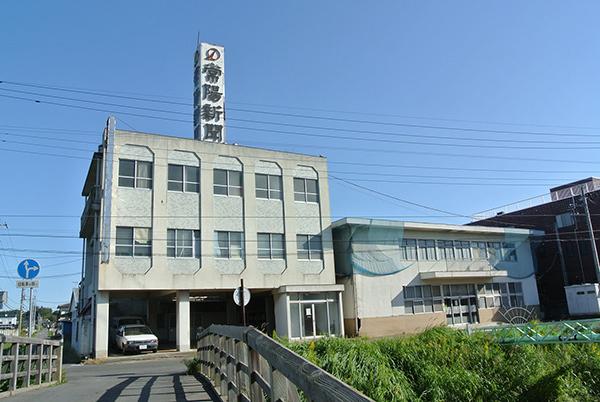 常陽新聞社が土浦市内に構えていた本社屋=2013年撮影