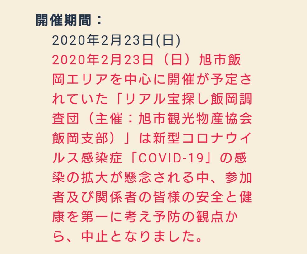 20200222001221b4d.jpg