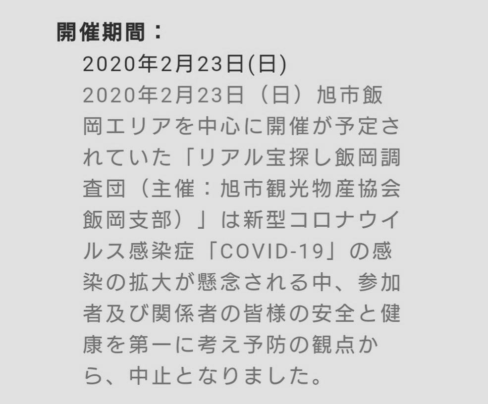 202002220012285d2.jpg