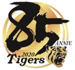 タイガース2020年ロゴ