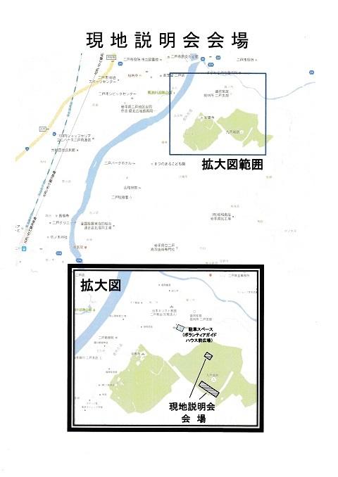 九戸城現説2019.10.26