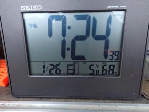 P1265375.jpg