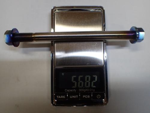 P3025534.jpg