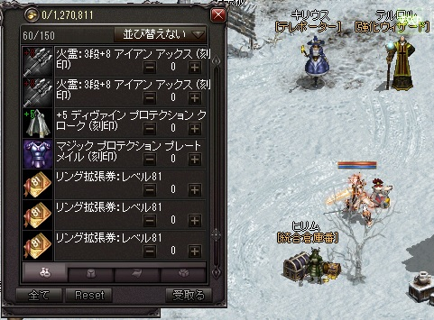 lin0109241.jpg