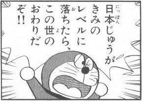 mangasakushafujikofujio20190702.jpg