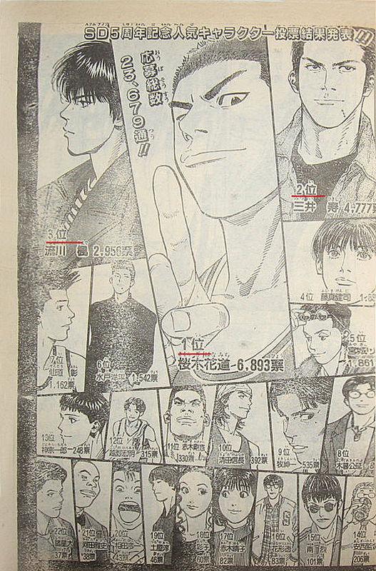 mangasakushainouetakehiko20190103.jpg