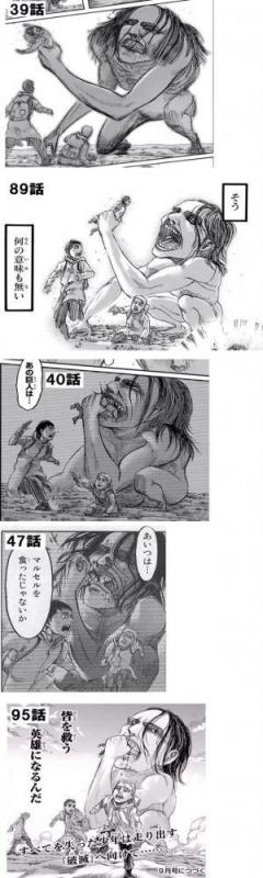 mangasakushaisayamatakeshi20191002.jpg