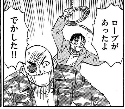 mangasakushamatumotokouji20190830.jpg
