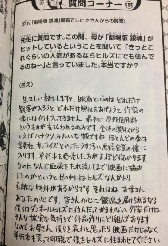 mangasakushasorachi20191001.jpg