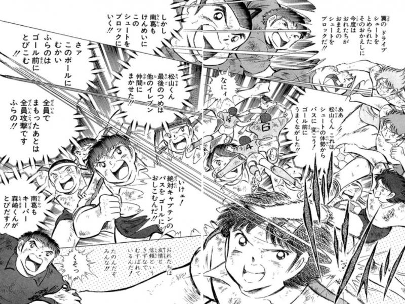 mangasakushatakahashiyouiti20180107.jpg