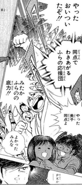 mangasakushatakahashiyouiti20180109.jpg