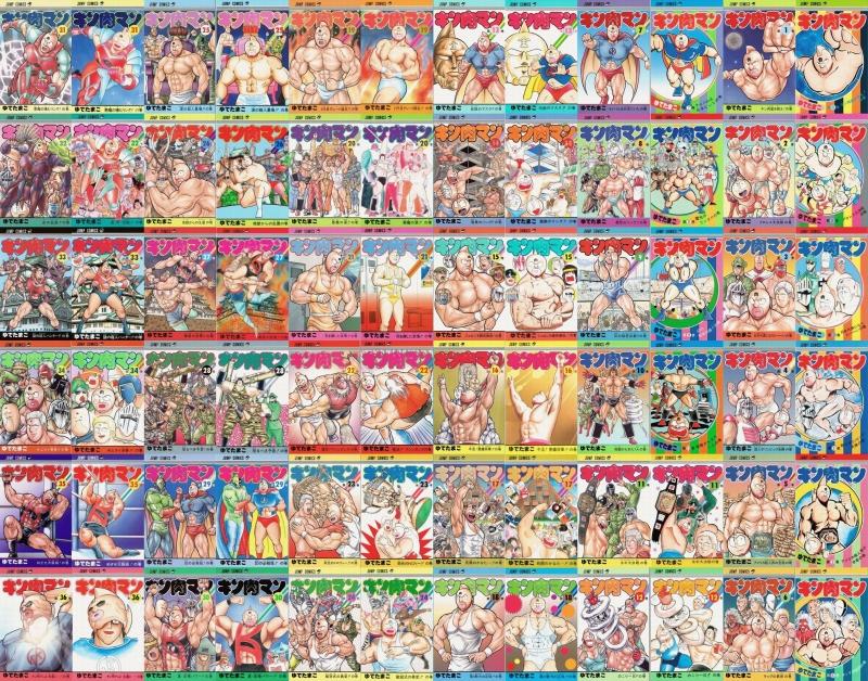 mangasakushayudetamago20190201.jpg